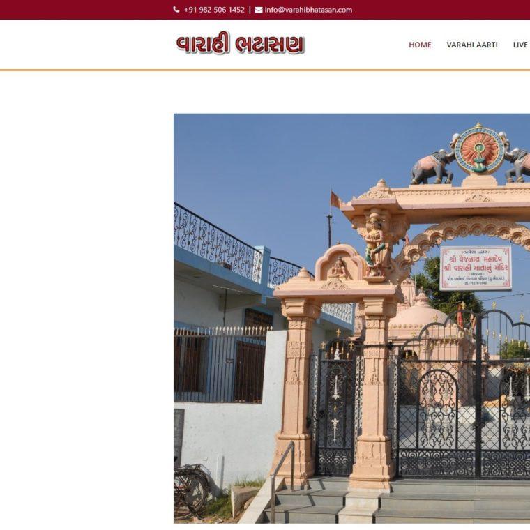 Varahi Bhatasan - Starland IT Solution